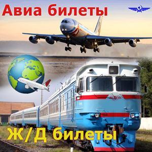 Авиа- и ж/д билеты Ульяново