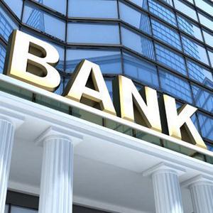 Банки Ульяново
