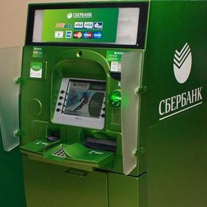 Банкоматы Ульяново