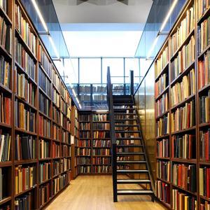 Библиотеки Ульяново