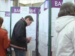 Центры занятости Ульяново