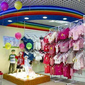 Детские магазины Ульяново