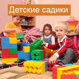 Детские сады Ульяново