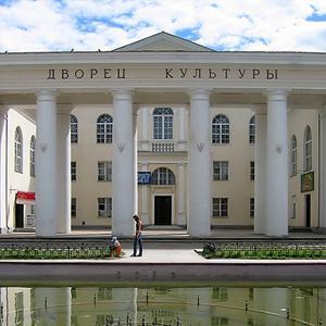 Дворцы и дома культуры Ульяново