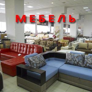 Магазины мебели Ульяново