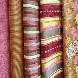 Магазины ткани Ульяново