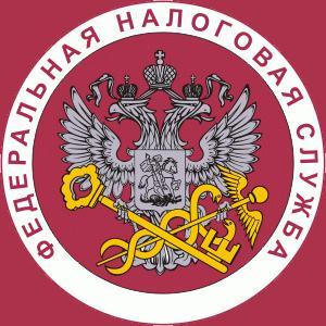 Налоговые инспекции, службы Ульяново