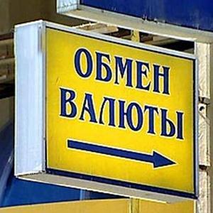 Обмен валют Ульяново
