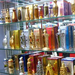 Парфюмерные магазины Ульяново