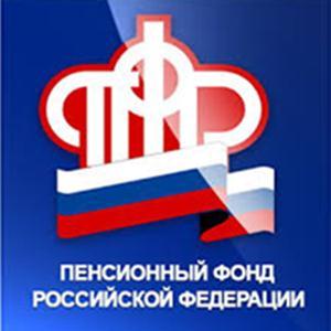 Пенсионные фонды Ульяново