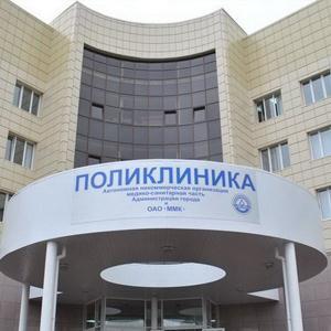 Поликлиники Ульяново