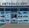Автомагазины в Ульяново