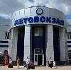 Автовокзалы в Ульяново