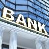Банки в Ульяново