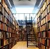 Библиотеки в Ульяново