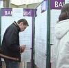 Центры занятости в Ульяново