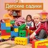 Детские сады в Ульяново