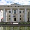 Дворцы и дома культуры в Ульяново