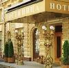 Гостиницы в Ульяново