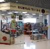 Книжные магазины в Ульяново