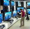 Магазины электроники в Ульяново