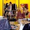 Магазины одежды и обуви в Ульяново