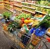 Магазины продуктов в Ульяново