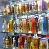 Парфюмерные магазины в Ульяново