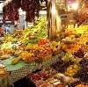 Рынки в Ульяново