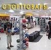 Спортивные магазины в Ульяново