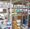 Строительные магазины в Ульяново