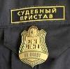 Судебные приставы в Ульяново