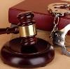 Суды в Ульяново