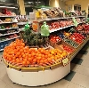 Супермаркеты в Ульяново