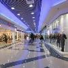 Торговые центры в Ульяново