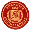 Военкоматы, комиссариаты в Ульяново