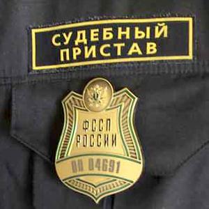 Судебные приставы Ульяново